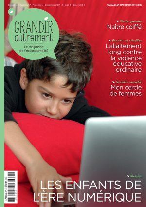 Les enfants de l'ère numérique